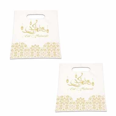 6x stuks ramadan mubarak thema feestzakjes/uitdeelzakjes wit/goud 23 x 17 cm- feestje!