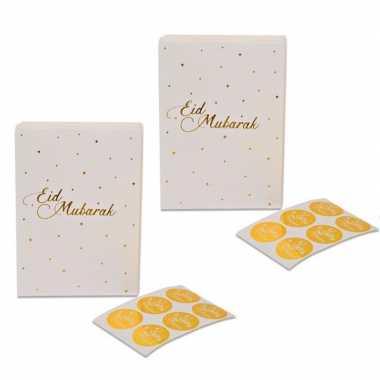 6x stuks ramadan mubarak thema papieren feestzakjes/uitdeelzakjes wit/goud 23 x 17 cm- feestje!