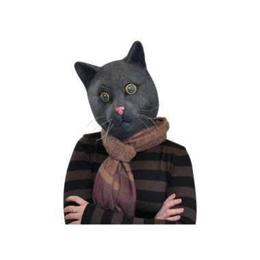 Feest dierenmasker katten- feestje!