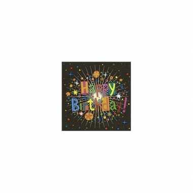 Feest servetten verjaardag 20 stuks- feestje!