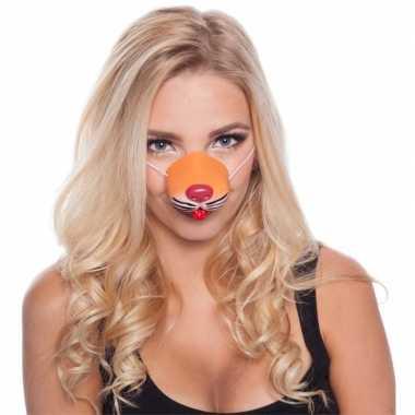 Feestartikelen katten neus masker- feestje!