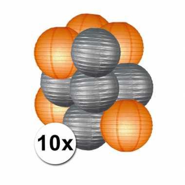 Feestartikelen lampionnen zilver/oranje10x- feestje!