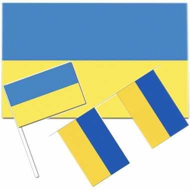 Feestartikelen oekraine versiering pakket- feestje!