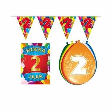 Leeftijd feestartikelen 2 jaar voordeel pakket- feestje!