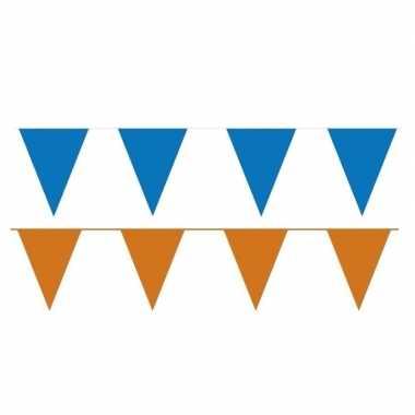 Oranje/blauwe feest punt vlaggetjes pakket 120 meter- feestje!