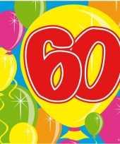 60x 60 jaar leeftijd themafeest servetten balloons 25 x 25 cm feestje