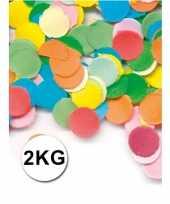 Feestartikelen luxe confetti 2 kilo multicolor feestje