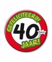 Feestartikelen xxl 40 jaar verjaardags button feestje