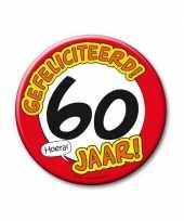 Feestartikelen xxl 60 jaar verjaardags button feestje