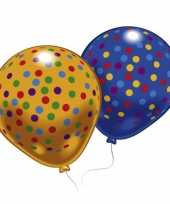 Feestballonnen gekleurd met stippen 8 st feestje