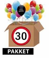 Sarcastisch 30 jaar feestpakket feestje