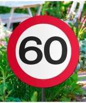 Tuindecoratie tuinbord 60 jaar thema feestartikelen feestje